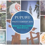 "【PuPuRu Japan ""Photo Contest"" Summer 2016 !】"